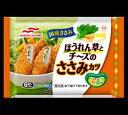 マルハニチロほうれん草とチーズのささみカツ108g×12袋【送料無料】【冷凍食品】