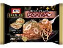 【送料無料】日本製粉オーマイプレミアムたらこといか 270g×12袋(1ケース) 【冷凍】