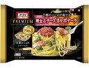 日本製粉オーマイプレミアム明太子チーズカルボナーラ280g×12袋【送料無料】【冷凍食品】