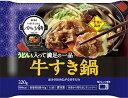 日本製粉いまどきごはんひとり鍋牛すき鍋320g×12袋【送料無料】【冷凍食品】