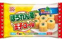 【送料無料】ケイエスほうれん草玉子ロール袋120g×12袋(1ケース) 【冷凍】