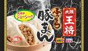 イートアンド大阪王将ふっくら豚まん216g×12袋【送料無料】【冷凍食品】