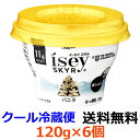 コンデンスミルク[北海道乳業] 400g 【北海道産 練乳】