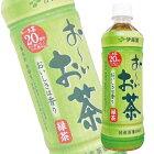 お〜いお茶緑茶ケース500ml×24本