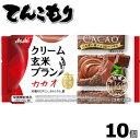 アサヒフード&ヘルス バランスアップクリーム玄米ブランカカオ 1袋(2枚×2袋入)×10個