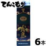 黒霧島(くろきりしま)1.8×6本パック本格芋焼酎【送料無料】