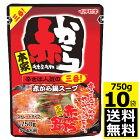 イチビキ赤から鍋スープ3番750g×10個(1ケース)【食品】【送料無料】