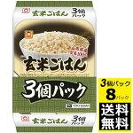 【送料無料】東洋水産マルちゃん玄米ごはん160g×3パック×32個