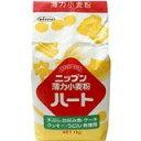 日本製粉 日本製粉  薄力小麦粉ハート ...