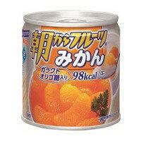 はごろもフーズ 朝からフルーツみかん 24個 【送料無料】