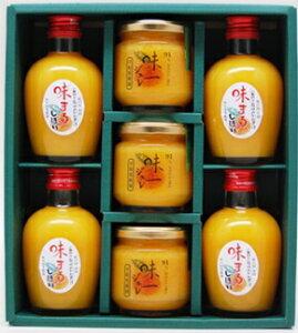 無添加100%ストレートジュース、天然寒天使用のゼリー100%有田みかんジュースと91%みかん果...