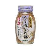 丸善食品工業 TABLE LANDうす塩なめ茸瓶 180g×15個 【送料無料】