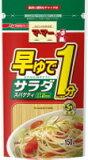 日清フーズ ママ 早ゆで1分サラダスパゲティ150g ×40個【送料無料】