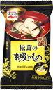 永谷園 永谷園 FDブロック 松茸のお吸い物 ×60個【送料無料】