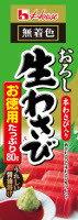 ハウス食品 ハウス おろし生わさび(お徳用)80g ×60個