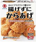 ヒガシマル醤油揚げずにからあげ調味料×60個【送料無料】