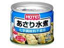 ホテイフーズコーポレーションホテイあさり水煮8号缶125g×12個【送料無料】