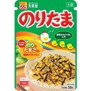 丸美屋食品工業 のりたま 大袋 58g ×4個【クリックポスト送料無料】