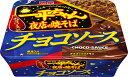 【予約受付中】「明星 一平ちゃん夜店の焼そば チョコソース」 1ケース12個入 【送料無料】