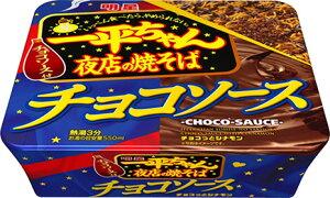 【あす楽】「「明星 一平ちゃん夜店の焼そば チョコソース」 1ケース12個入 【送料無料】
