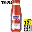 スピガドーロ パッサータ・ルスティカ 700g×12本(1ケース) 【送料無料】モンテベッロ トマト