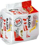 【送料無料】サトウ食品サトウのごはん北海道産きらら397200g×5食パック×8個