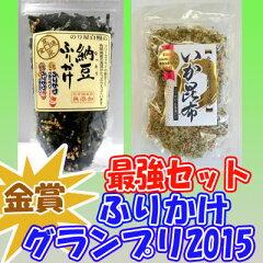「日本ふりかけグランプリ金賞!ふりかけ最強セット」通宝海苔 納豆ふりかけ 40g と 澤田食品…