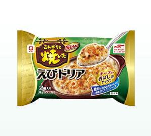 アクリ こんがり焼いたえびドリア2個入りX12袋【送料無料】【冷凍食品】