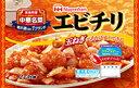 日本ハム中華名菜エビチリX6袋おいしい中華つくれます!!【送料無料】【冷蔵商品】