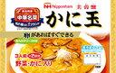 日本ハム 中華名菜 かに玉X12袋 おいしい中華つくれます!!【送料無料】【冷蔵商品】