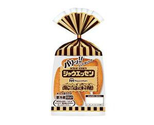 日本ハム シャウエッセン2個束X24袋【送料無料】【冷蔵商品】