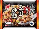 ニチレイ レンジでふっくらパラッと五目チャーハン500gX12袋【送料無料】【冷凍食品】