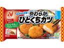 ニチレイ やわらかひとくちカツ6個X12袋【送料無料】【冷凍食品】