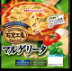 日本ハム 石窯工房マルゲリータピザX6枚【送料無料】【冷蔵商品】