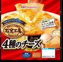 日本ハム 石窯工房4種のチーズピザX6枚【送料無料】【冷蔵商品】