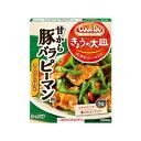味の素 CookDo 甘から豚バラピーマン 100g×10個