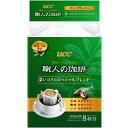 UCC 職人の珈琲 ドリップコーヒー スペシャルブレンド 袋7GX8P×6個 【送料無料】