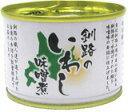 マルハ釧路のいわし味噌煮 150g×24個×2セット