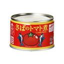 マルハさばのトマト煮 150g×6個