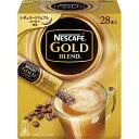 ネスレ ネスカフェ ゴールドブレンド スティックコーヒー 箱28P×12個 【送料無料】