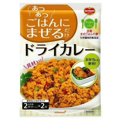 惣菜, カレー 5 126()19:00129()16:59 126g10