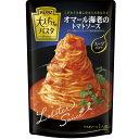 ハインツ日本 大人のパスタオマール海老のトマトソース ×60個【送料無料】