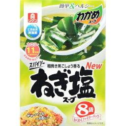 理研ビタミン わかめスープ スパイシーねぎ塩スープ8袋 ×24個【送料無料】