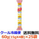 六甲バター QBB カマンベール入りベビー 60g(15g×4個) ×25袋 【送料無料】【冷蔵】「日本人好みのミルキー感」、「白カビ独特の芳醇な香り」、「やわらかい食感」等にこだわりました。カマンベール入りベビーチーズ。