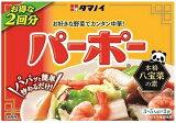 タマノイ酢 パーポー60g(30g×2)×4個【関西人のソウルフード】【全国送料無料】【ポスト投函】