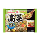 マルハニチロ 高菜ピラフ 450g×12個 【冷凍食品】