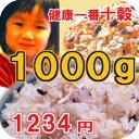 【雑穀】【十穀米】◆楽天最安値に挑戦!◆原料屋さんだからできるこの価格...