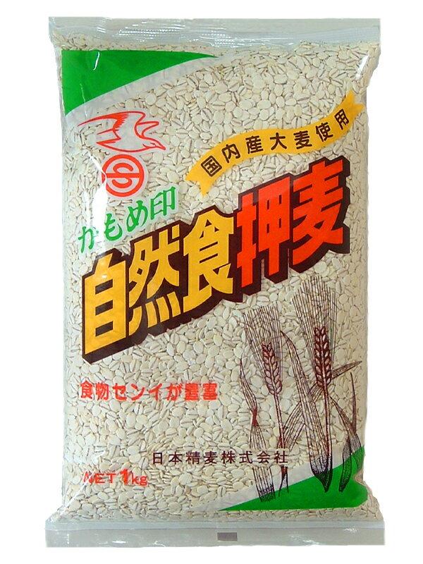 麦ごはんの素>麦・1kgタイプ>かもめ印押麦
