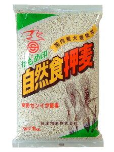 押麦(1kg)
