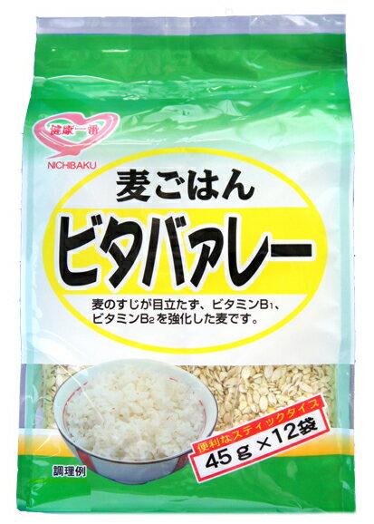 日本精麦『ビタバァレー 麦ごはん』